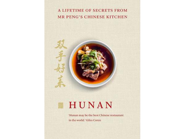 Hunan book